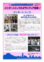 05seiryou_news_11