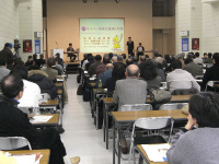 080202securityforum03