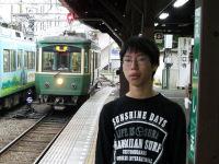 江ノ電江ノ島駅にて