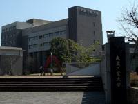 武蔵工業大学横浜キャンパス