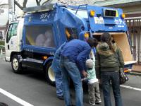 体験学習用ゴミ収集車
