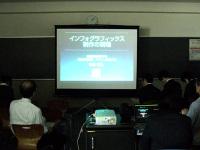 筑紫氏の講演会