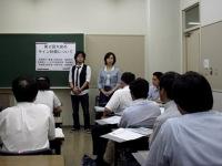 筑波学院大学の先生と学生代表
