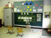 小学部1年の教室
