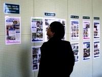 産業社会と人間のポスター