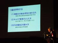 矢野先生の講演