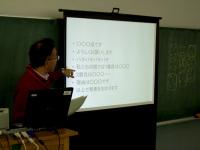 湘南台高校諏訪間先生の発表指示