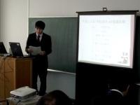 横浜国際高校松田先生