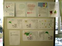 旭高校丸山先生のポスター