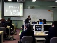 CALL教室の発表