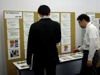 谷川先生の発表