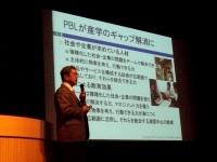 駒谷教授の講演