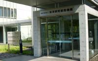 海洋研究開発機構横浜研究所