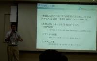 増山先生の発表