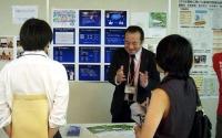 東京電機大学土肥先生の発表