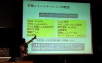 佐藤先生の発表
