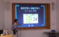 永野直先生の発表