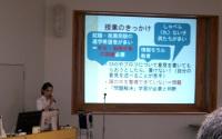 佐々木優子先生の発表