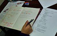 座学のノート