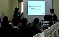 PCC教室の発表