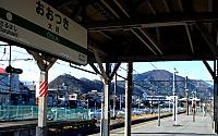 高川山からむすび山