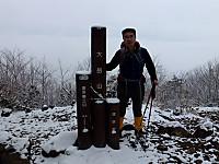 大岳山山頂にて