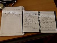 インターン生のメモ帳