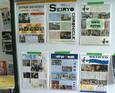 文化祭を中学生に紹介する広報紙