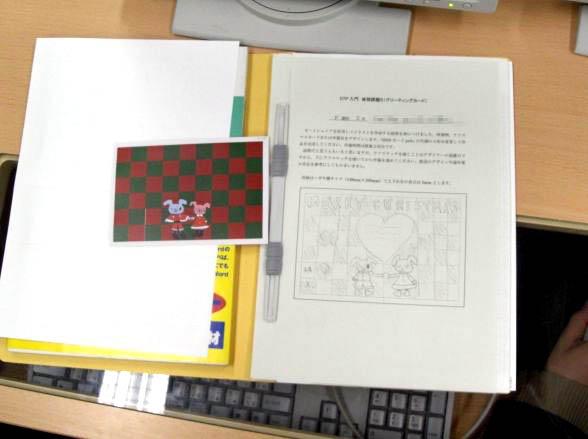 クリスマスカード作成06-2