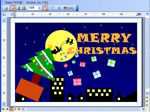 クリスマスカード04-4