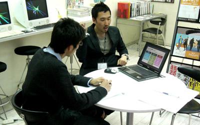 生徒がデジハリ横浜訪問