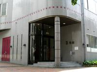多摩美術大学3号館