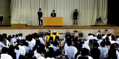 生徒会役員選挙立会い演説会