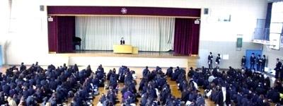 全校集会の様子