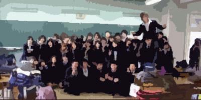 クラスの集合写真