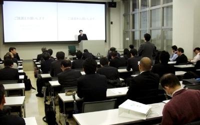 萩谷先生への質問