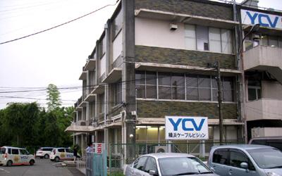 横浜ケーブルビジョン