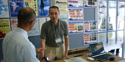 石川県の総合学科の先生