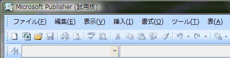 Publisher2007_menu