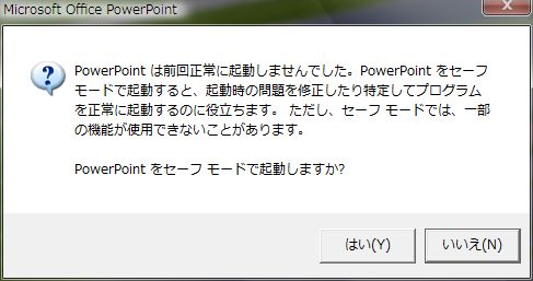 Stop_ppt2007_safe